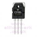 2S Series Transistors
